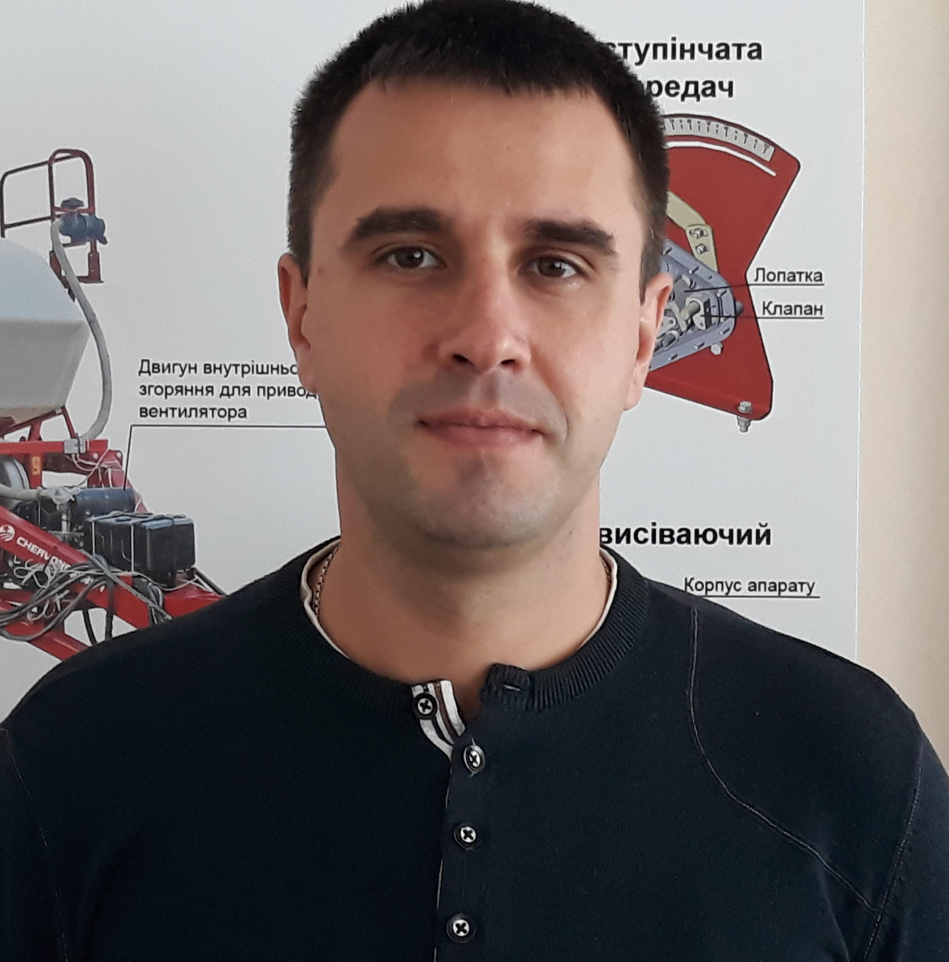 Марченко Дмитро Дмитрович