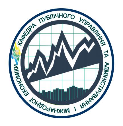 логотип кафедра ПУАМЕ