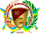 лого обліково-фінансовий факультет