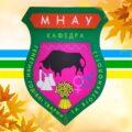 логотип кафедра генетики, годівлі тварин та біотехнології