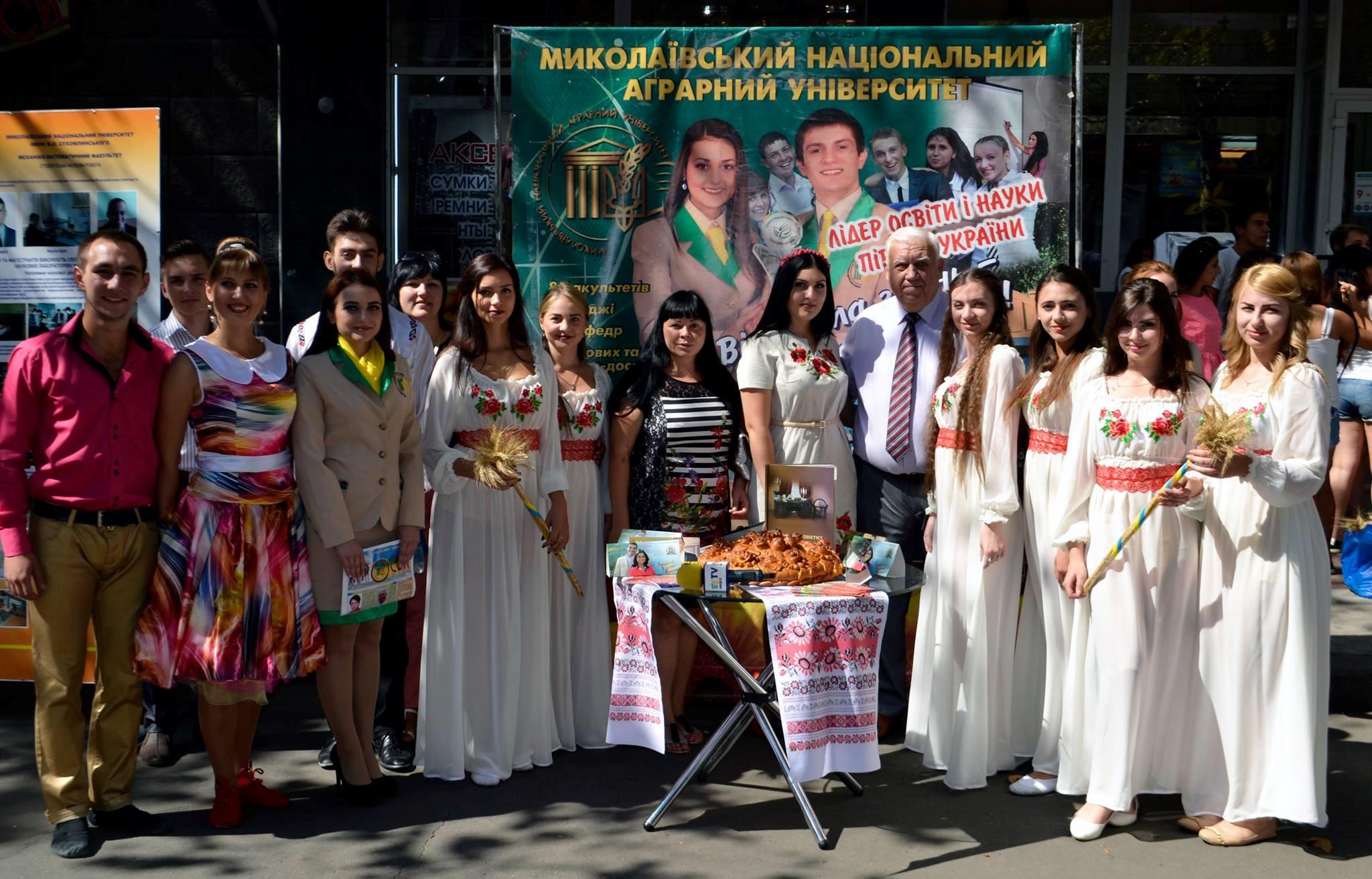 Факультет культури й виховання МНАУ