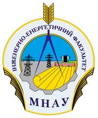 логотип інженерно-енергетичний факультет
