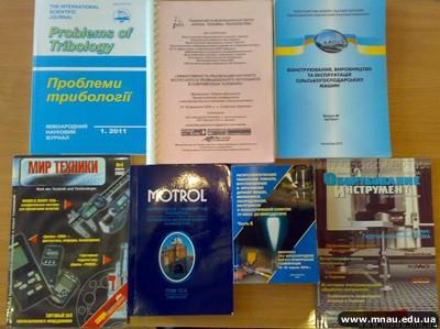 Інженерно-енергетичний факультет