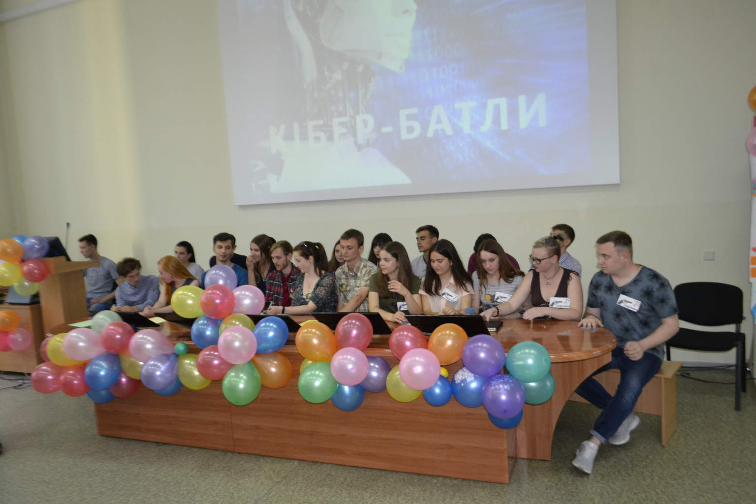 інтелектуальні змагання «Кібер-батли»