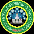 логотип факультет довузівської підготовки