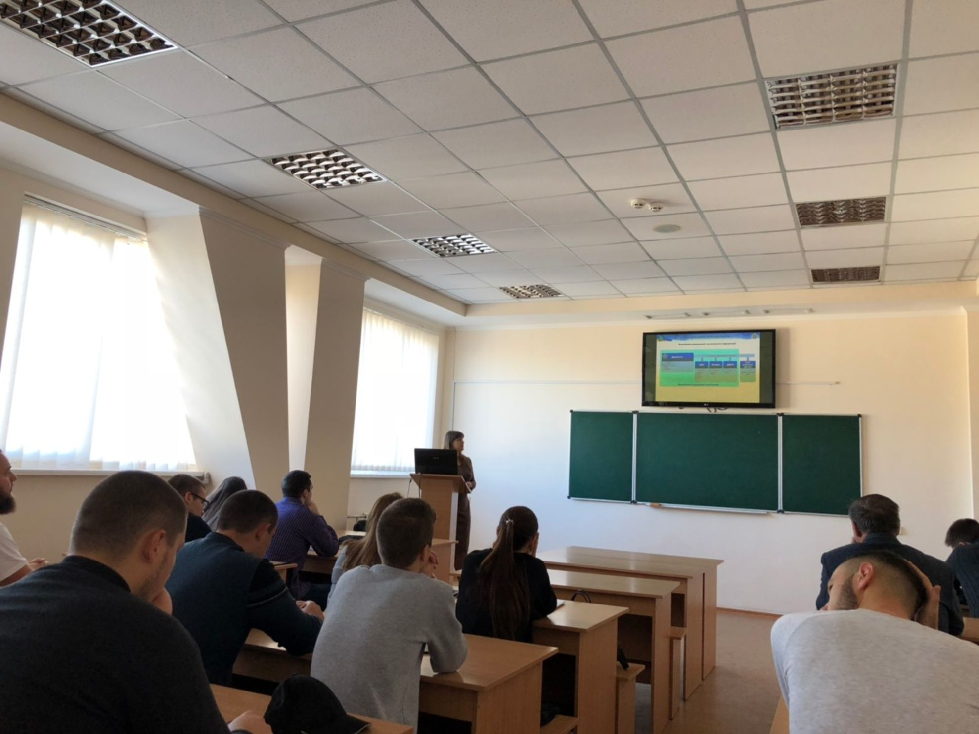 лекція