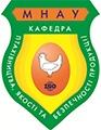 Кафедра птахівництва, якості та безпечності продукції