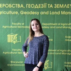 Грушина Вікторія Сергіївна